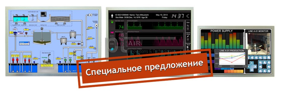 Бюджетная серия TFT дисплеев Mitsubishi Electric