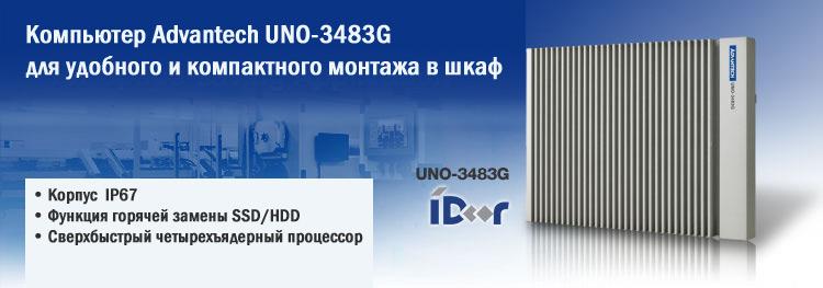 UNO-3483G