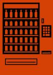 Vendingovoe oborudovanie-POS-ATM-reklama